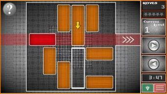 mansion h游戏攻略