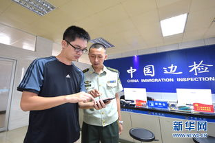 ...个边检智能服务平台落户广东江门边检站
