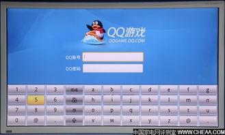 QQ游戏登陆界面-跨界利器 TCL iCE SCREEN智屏系统详评