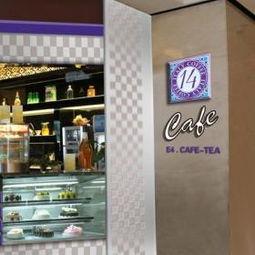 厦门咖啡加盟