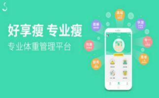 精选速购app怎么下载