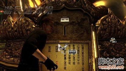 进入之后在进入一道门可以看到这个房间,房间尽头那个圆盘下面又一...