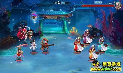 武妖独尊-生命:角色的基础属性,站在战场上战斗的唯一的依据.受到攻击扣损...