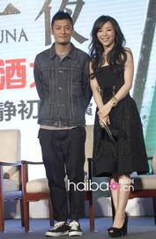 ...文乐出演一位从香港到北京工作的白领,与内地姑娘张静初在一次宿...