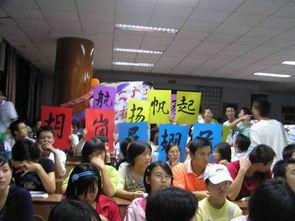 美华丽香中国语讲座- 我成长 主题中文演讲比赛  活动现场