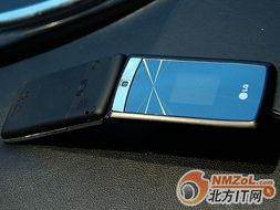 LG KF900手机使用说明书:[15]