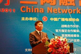 中国广播电视国际经济技术合作总公司总经理李金荣-三网融合峰会重...