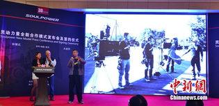 ...制作公司发起 技术入股 中国电影技术市场堪忧
