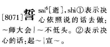 心田花开:二年级语文上册同音词【复习资料】
