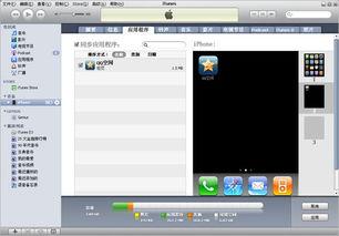 如何使QQ只显示手机在线?