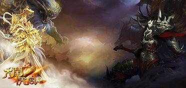 帝的力量才能与魔神蚩尤抗衡.... 便是这场神魔大战中的主角!   的...