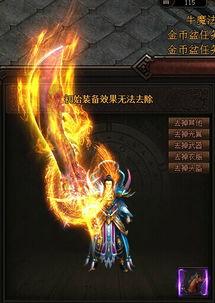 魔龙崛起武器幻化怎样获得,最昂贵武器阎罗外观鉴赏