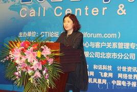 ... 2014中国呼叫中心及企业通信大会 在京成功举办 商业电讯