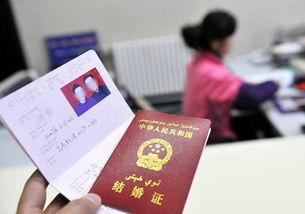 北京民政局婚姻登记处几点上班 结婚登记收费标准介绍