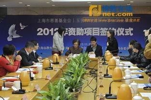 觉群大学生创业基金 2012年资助项目签约仪式举行