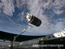 9月17日,日本无人驾驶太空货运飞船——空间站转运飞行器1号(HTV...