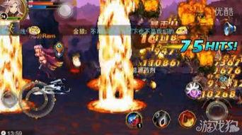 ...空猎人火焰裂口异能者单刷视频