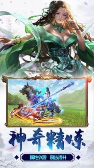 官仙燃文-修真入魔官网是一款情缘修仙游戏,全民战斗,乱斗无双,PK之旅燃...