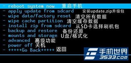 wipedatafactoryreset-3)完成上面操作,回到recovery模式,再把光标移动到wipe cache ...