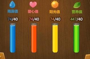 QQ花藤手机版游戏下载 QQ花藤手机版安卓版