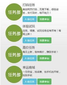 手机打码赚钱软件哪个好?手机打码赚钱app排行榜[多图]类别:热门资...
