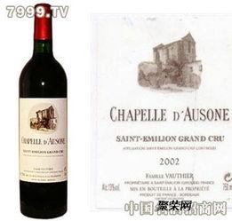 2000年奥比昂红酒回收价格多少钱一瓶合理