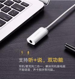 电脑USB接口接反了怎么办