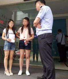 ...,她哭着说,来杭州两天了,就是希望来给姐姐筹集治病的钱.图为...