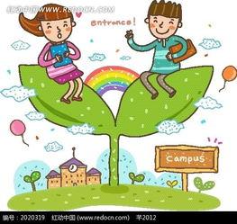 卡通儿童插画 坐在大嫩芽上可爱女孩和男孩 卡通人物矢量图下载 ...