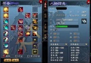 青阳弈剑vs战场素套弈剑 pk其他门派分析