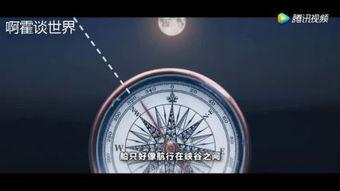 第一部 穿越时空之明月郡主