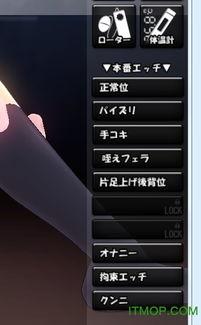 真姬编耻辱诊察室手机版下载 真姬篇x诊疗室汉化版下载v1.0 安卓中文版