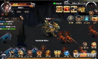 剑雨传送官方版下载 剑雨传送官方版下载v1.0安卓版 西西安卓游戏