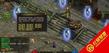 玛法生死局下载 玛法生死局游戏下载 红软单机游戏