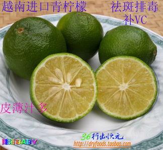 越南百香果,柠檬团继续,可以用于自制柠檬蜜,百香果醋,柠檬醋,...
