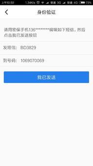 QQ至尊宝被人改绑手机号,密码也改了,找回密码刷脸和身份证后还...