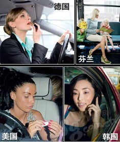 老头就是干表情包本田-看看各国美女塞车的时候都在干什么!   ○德国人平均每年花费60个小...