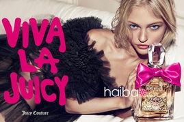 ...士香水广告花絮视频曝光,以半成熟性感诠释梦幻气息