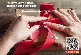 情人节礼物包装丝带蝴蝶结打法