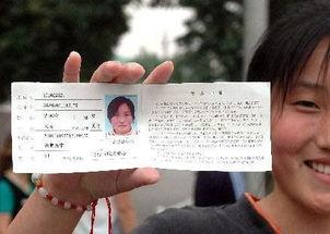 高考准考证号忘记怎么办?
