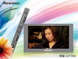 80I)及普通TV-OUT输出,高清还原影像同时兼顾各种机型电视.相比...