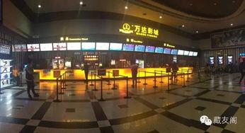 南京新街口影城与其他电影院相比,该影院放映屏幕尤为特别,无论大...