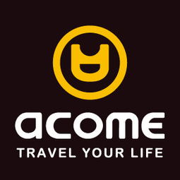 ACOME运动户外品牌LOGO.-ACOME阿珂姆品牌亮相2012亚洲户外展
