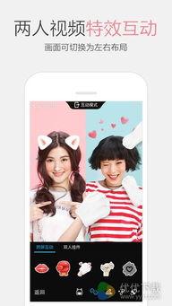 手机QQ7.1.0发布 两人视频特效互动