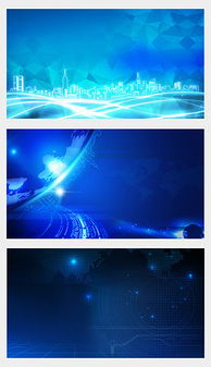 20款蓝色科技高端大气炫酷星空梦幻背景图-PSD蓝色浪漫背景图 PSD...