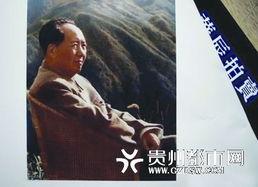 心中最红最红的红太阳毛主席》照片,以34万元价格成交.   江青此幅...