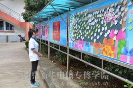南京新华祝全体教师节日快乐