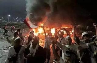 突发,印尼游行演或成排华骚乱 别怕,祖国这次能带你回家