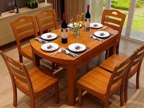 ...018全友家私餐桌图片价格 房天下装修效果图