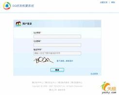QQ好友恢复系统上线 快速找回被盗QQ里的好友